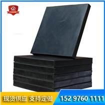 矩形板式橡膠支座鄭州矩形板式橡膠支座矩形板式橡膠