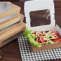 東莞食品船盒定制 專業定做敞口盒漢堡盒廠家