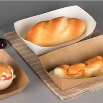 食品級船盒食品級紙盒 東莞食品包裝盒定制廠家