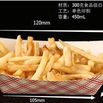 船型盒漢堡盒炸雞薯條盒東莞食品包裝盒廠家