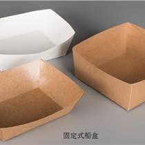 食品包裝盒廠家 漢堡盒打包盒沙拉盒生產價格