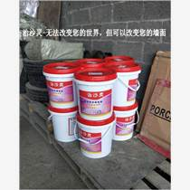 水泥砂漿強度等級太低有哪些弊端治沙靈砂漿修復液