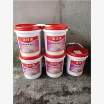 沙灰墻增強劑砂灰墻起沙怎么處理治沙靈砂漿墻面修復液