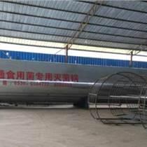 贵州食用菌灭菌锅  菌包灭菌设备  电加热灭菌锅