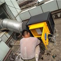 廚房油煙風機安全解決廚房排煙