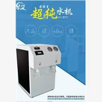 谦和实验?#39029;?#32431;水机  实验室蒸馏水机 医用纯化水