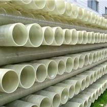 北京玻璃钢管价格优质玻璃钢管