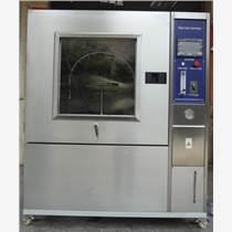 深圳高低溫試驗 冷熱循環實驗 溫度冷熱沖擊測試報告