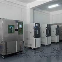 耐老化實驗 塑料老化測試標準 塑料制品陽光輻射老化試
