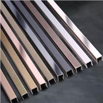 不銹鋼裝飾條 生產廠家 尺寸精準 認準強昊不銹鋼