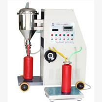 干粉滅火器灌裝機自動裝粉自動灌裝