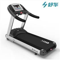 單位健身器材/高端商用智能跑步機多功能跑步機推薦