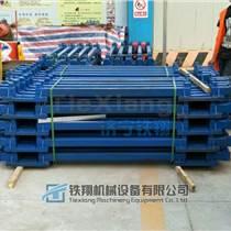 調軌鋼軌支撐架現貨供應