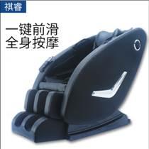 家用按摩椅排名,祺睿为客户提供性价比的按摩椅