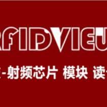 低頻讀卡器RFIDVIEW
