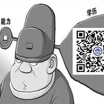 2019網絡教育報名首選山東佰加佰?輕松取證