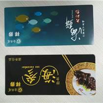 金禾通海鲜提货系统微信提货二维码提货