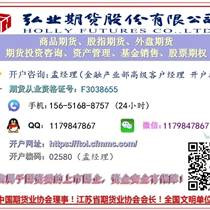 南京弘業期貨上市國企期貨公司免費期貨開戶