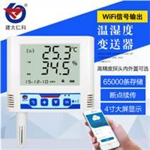 農業大棚溫濕度監控系統--農業大棚環境監控系統--G