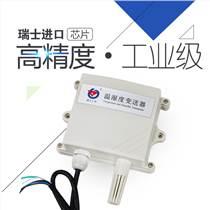 机房环境监测监控系统 机房动力环境监测系统 机房温湿