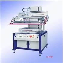 按鍵絲印機、鍵盤絲印機、空調外殼絲印機、控制面板絲印