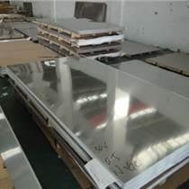 301不銹鋼工業板 不銹鋼2B板 花紋板 規格齊全
