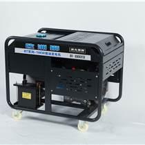 380V柴油發電機10千瓦