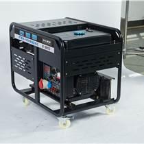 15KW三相柴油發電機BT-1500TSI