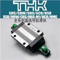 陕西现货供应SHS65系列导轨,SHS65C日本进口