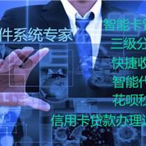 現金貸軟件開發,操作便捷,輕松收益