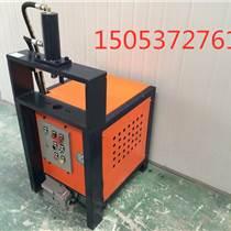 鑫隆牌鋼管液壓沖弧沖孔機現貨熱銷/品質保證