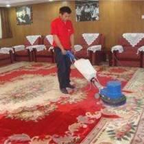 地毯清洗公司 石家莊子禾保潔隨時上門服務