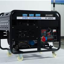 雙缸12千瓦380V柴油發電機