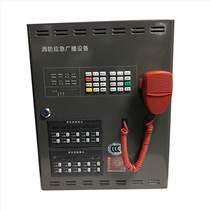 GB200消防應急廣播主機/壁掛式消防廣播功放(20