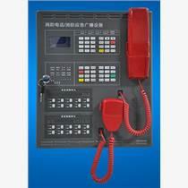 DH99/GB200壁挂式消防广播通讯柜/消防广播电