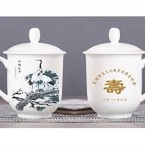 高档祝寿礼品陶瓷茶杯 松鹤延年陶瓷茶杯