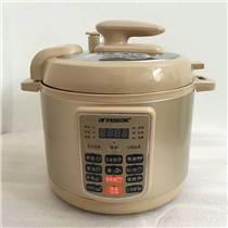 供應家用微電腦電壓力鍋5L電飯鍋
