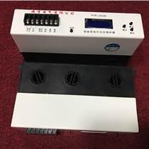 供應礦用PIR-250A低壓智能綜合保護器
