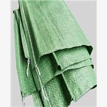 銅仁編織袋制造商銅仁淤泥編織袋銅仁市編織袋企業