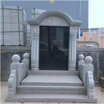 石雕墓碑 大理石土葬墓碑 花崗巖石碑