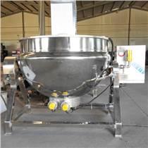 立式可傾斜夾層鍋加熱設備加熱快食品水加熱鍋定制