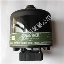 廠家直銷 Graviner油霧濃度探測器Mk7 Mk
