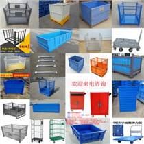 輕型金屬展示架倉儲貨架倉庫儲藏架家用置物架角鋼儲物架