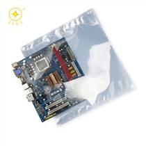 ESD防靜電袋 銀灰色半透明電子產品包裝屏蔽袋江西九