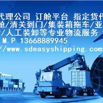 青岛货代 国际货代 青岛指定货代 亚马逊物流FBA