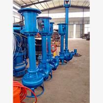 380V电动3寸排渣泵_泥砂泵