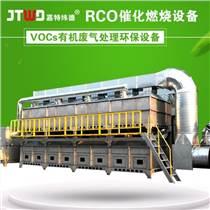 蓄熱式活性炭催化劑催化燃燒廢氣處理環保設備