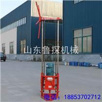 山東魯探QZ-2A小型鉆機 地質勘探鉆機 小型巖心取