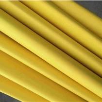 廠家供應黃表紙黃燒紙