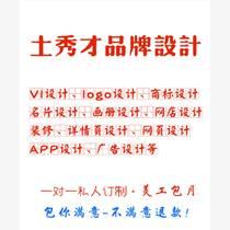 深圳土秀才设计公司怎么样